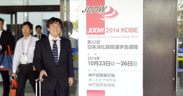 日本消化器病関連学会週間