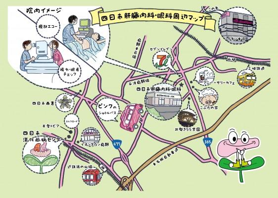 地図_文字-01