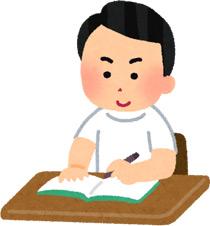 日本肝癌研究会予演会